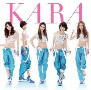 news_large_KARA_sg_tsujo