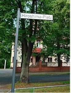 hirosimapuraza