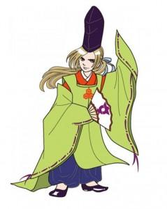 saeki