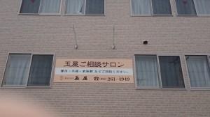 DSC_000001