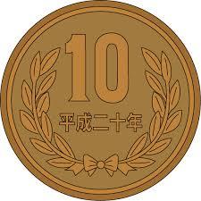 10ダウンロード