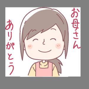 illustrain01-hahanohi09