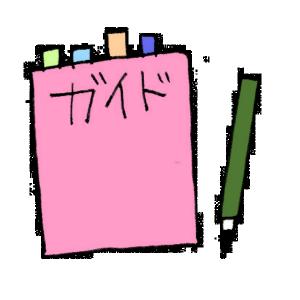 illustrain05-ryokou10