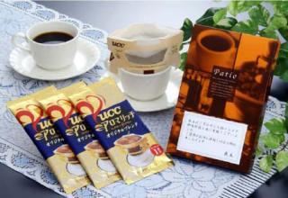 【返品可】UCCドリップコーヒー(3ケ)