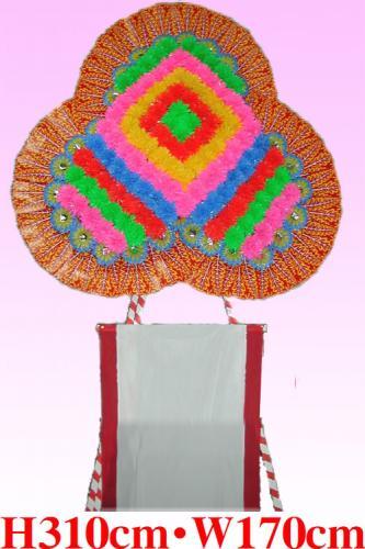 祝い花輪 H310cm W170cm