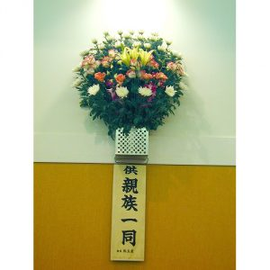 壁掛け式生花(A)