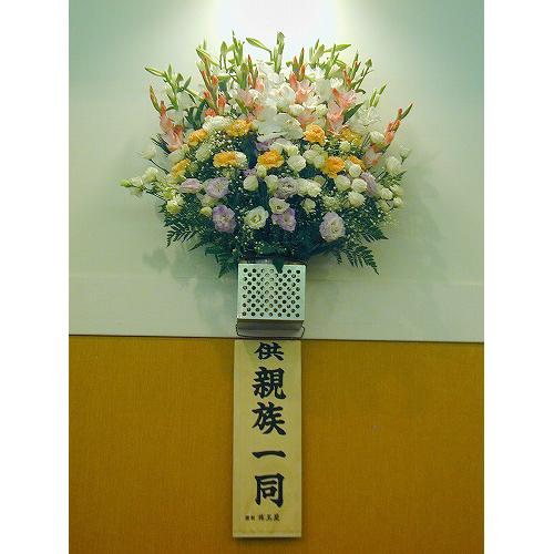 壁掛け式生花(C)