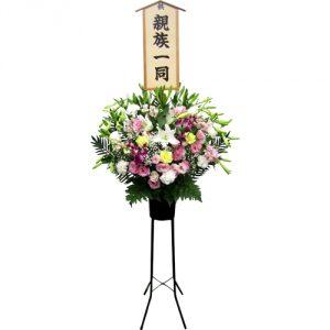 洋花スタンドタイプ(A)